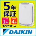 ■5年間保証付き■ ダイキン 空気清浄機 加湿 ストリーマ空気清浄機 TCK55P-W (ホワイト) PM2.5対応 [ ダイキン 空気清浄機 MCK55P-W…