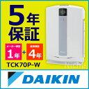 ■5年間保証付き■ ダイキン 空気清浄機 加湿 ストリーマ空気清浄機 TCK70P-W (ホワイト) [通販モデル] PM2.5対応 [ ダイキン 空気清…