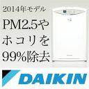PM2.5対応 空気清浄機 ダイキン DAIKIN 加湿ストリーマ空気清浄機 TCK70R-W ホワイト PM2.5対応 PM2.5検知
