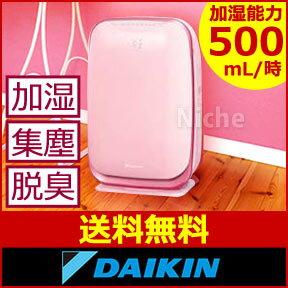 ダイキン 加湿空気清浄機 うるおい光クリエール ACK55M-P 光速ストリーマ搭載! DAIKIN ACK55M-...