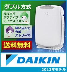 【あす楽】ダイキン 空気清浄機 加湿 ストリーマ空気清浄機 TCK55P-W (ホワイト) [通販モデル][ TCK55M-W の後継モデル ][ ACK55P-Wの同等品 ]