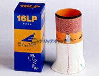 替え芯タイプ16LP