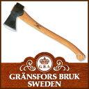 【グレンスフォシュブルーク Gransfors Bruk】小型フォレスト(枝払い用)[ 420…