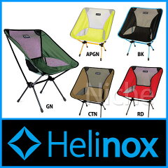 [ Helinox ヘリノックス アウトドア キャンプ用品 ヘリノックスチェア ]Helinox ヘリノックス ...