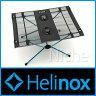 【週末クーポン!】Helinox ヘリノックス テーブルワン [ 1822161 ] [ アウトドア キャンプ 用品 テーブル キャンプテーブル ]