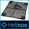 【週末クーポン!】ヘリノックス サンセットチェア用 グランドシート / ブラック [ 19759006001003 ][P10]