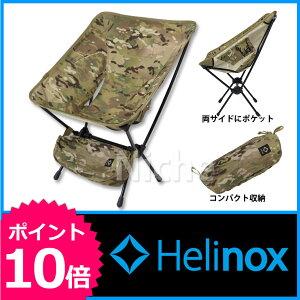 [ ヘリノックス Helinox tactical chair | アウトドア チェア | 折りたたみ椅子 アウトドア コ...