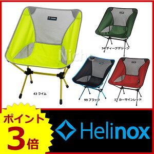 約900g [ ヘリノックス Helinox | コンパクト チェア 送料無料 | アウトドア チェア | 折りたた...