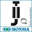 ◆4/27までクーポン◆ホンマ製作所 HONMA 黒耐熱窓付時計型ストーブ ASW-60B用 煙突セット [ ASW-60B-SET ]
