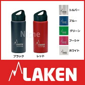 LAKEN ラーケン クラシック・サーモ 0.5L [ PL-TA5 ]