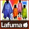 ラフマ グアドロープギンガムポンチョ [ LFV0632 ] 《 Lafuma レインウェア 》[雨具][ レインポンチョ レインコート レディース かわいい レインウエア ポンチョ ならニッチで ]