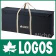 ◆500円クーポン発行中◆ロゴス グリルキャリーバッグ XL [ 81340500 ] [ LOGOS ロゴス ][P10]
