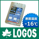 ロゴス 氷点下パック GT-16℃ ハード900g [81660613] [ 保冷剤 クーラー…