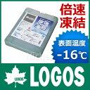 ロゴス 倍速凍結 ・ 氷点下パック XL [81660640][ 保冷剤 クーラーボックス 保…