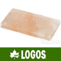 【4/18AM9:59までレビューでさらに4倍ポイント】天然岩塩使用ロゴス(LOGOS) 岩塩プレート [8106...
