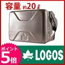 【送料無料】 氷点下パック 専用クーラー! ロゴス クーラーボックス 小型ロゴス クーラーボッ...