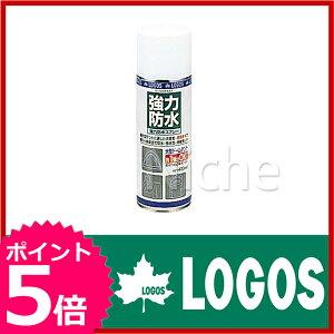 [ LOGOS ロゴス テント 防水 キャンプ用品 ]ロゴス 強力防水スプレー(420ml) [ 84960001 ] [ LO...