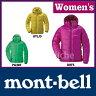 ◆4/27までクーポン◆モンベル アルパイン ダウンパーカ Women's #1101408 [ モンベル montbell mont bell mont-bell モンベル ダウン ダウンジャケット アウトドア キャンプ 関連用品 ]