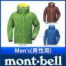 ◆4/27までクーポン◆モンベル ミディパーカ Men's #1102422 [ モンベル mont bell mont-bell | モンベル スーパーハイドロブリーズ | モンベル アルパイン ]
