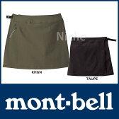 モンベル TR ラップ スカート #1105261 [ モンベル mont bell mont-bell | モンベル ラップスカート | 山ガール 山スカ 雨スカ | モンベル 登山 山スカート ラップスカート ]