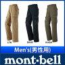 ◆4/27までクーポン◆モンベル ストレッチカーゴパンツ メンズ #1105371 [ モンベル mont bell mont-bell | モンベル ズボン カーゴパンツ ストレッチパンツ | 登山 トレッキング 関連 ][nocu]