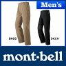 モンベル ライトトレッキングパンツ Men's #1105459 [ モンベル mont bell mont-bell | モンベル トレッキング トレッキングパンツ | 登山 トレッキング 関連商品]