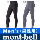[ モンベル montbell mont-bell | モンベル タイツ | アンダーウェア メンズ | トレイルランニ...