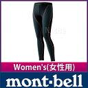 [ モンベル montbell mont-bell | モンベル タイツ レディース | アンダーウェア レディース | ...