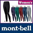 [ モンベル mont bell mont-bell | 山ガール 登山 タイツ ]モンベル クライトトレールタイツ レ...