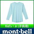 モンベル スペリオルシルク100 ラウンドネックシャツ Jr. #1107228 [ モンベル montbell mont-bell ]