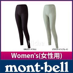 [ MONTBELL mont-bell モンベル インナー レディース ]モンベル スペリオルシルクL.W. タイツ W...