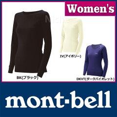 [日常生活・ハイキング・旅行に!] [ モンベル montbell mont-bell | モンベル メリノウール | ...