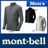 ◆4/27までクーポン◆モンベル ジオライン L.W.ハイネックシャツ Men's #1107488