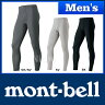 ◆4/27までクーポン◆モンベル ジオライン L.W.タイツ Men's #1107493
