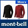 モンベルスーパーメリノウールEXP.ラウンドネックシャツMen's#1107581