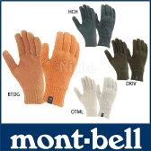 モンベル レイヤードグローブ #1108734 [ モンベル mont bell mont-bell | モンベル 手袋 | モンベル グローブ | モンベル フリース ]