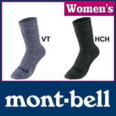 【500円OFFクーポン配信中!6/29まで】モンベル メリノウール アルパインソックス Women's #1108886 [ モンベル mont bell mont-bell | ソックス 靴下 | 登山 トレッキング 関連商品| 山ガール | キャンプ用品 | モンベル メリノウール ソックス レディース ]