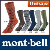 モンベル(montbell) WIC.トレッキングソックス [ 1118208 ] [ モンベル mont bell mont-bell | モンベル 靴下 レディース | モンベル ソックス ]