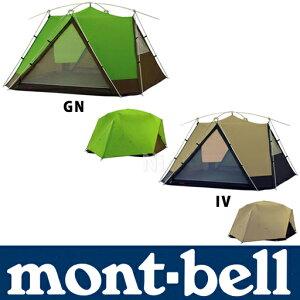 【返品・交換対応可】[ モンベル montbell mont-bell ]モンベル ムーンライトテント 7型 #11222...