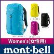 ◆500円クーポン発行中◆モンベル ロゼパック 20 #1123762 [ モンベル mont bell mont-bell | モンベル バックパック リュック バッグ ]