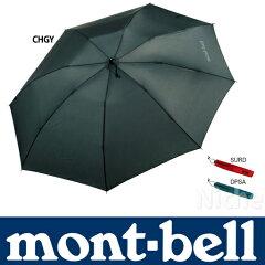 【返品・交換対応可】[ モンベル montbell mont-bell ]モンベル ロングテイル トレッキングアン...