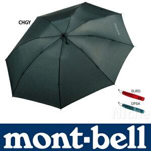 [ モンベル montbell mont-bell ]モンベル ロングテイル トレッキングアンブレラ #1128149 (モ...