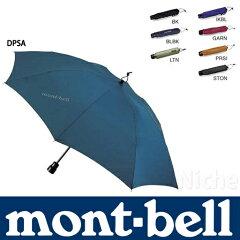 【返品・交換対応可】[ モンベル montbell mont-bell ]モンベル トレッキングアンブレラ #11282...