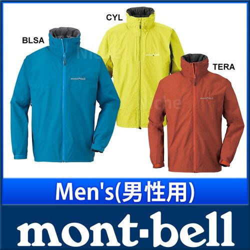 モンベル レイントレッカー ジャケット Men's #1128266 [ モンベル レインウェア メンズ | モンベ...