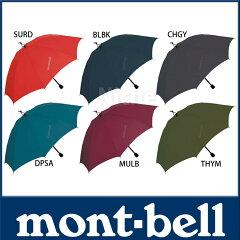 【返品・交換対応可】[ モンベル montbell mont-bell ]モンベル U.L.トレッキングアンブレラ #1...