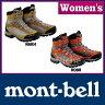 モンベル ツオロミーブーツ Women's #1129320