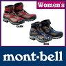 ◆4/27までクーポン◆モンベル テナヤブーツ Women's #1129322