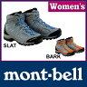 モンベル タイオガブーツ Women's #1129324 [ モンベル montbell mont-bell | モンベル ゴアテックス gore-tex | ゴアテックス ブーツ レディース | 登山 トレッキング 関連品]