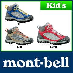 モンベル ティトンブーツ Kid's #1129329