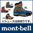 ◆500円クーポン発行中◆モンベル チェーンスパイク #1129612 [ モンベル montbell mont-bell | モンベル アイゼン 雪山 | 登山 トレッキング 関連品]